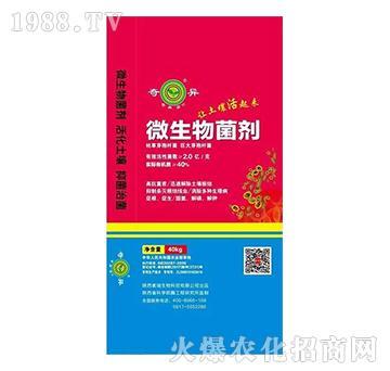 微生物菌剂-奇异-紫瑞生物