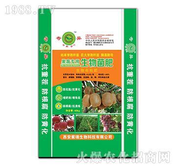 果蔬专用生物菌肥-紫瑞生物