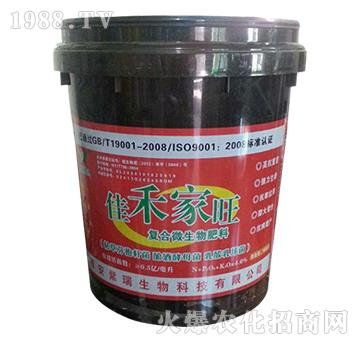 复合微生物肥料-佳禾家旺-紫瑞生物