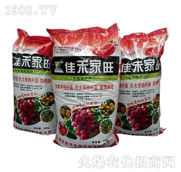 生物有机肥(红)-佳禾家旺-紫瑞生物