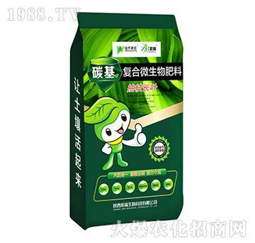 抽枝长叶-碳基复合微生物肥料-紫瑞生物