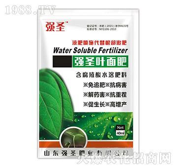 含腐殖酸水溶肥料-强圣
