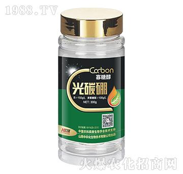 光碳硼-寡糖醇-中农化