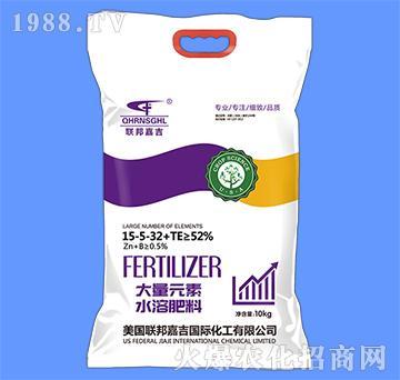 大量元素水溶肥15-5-32+TE-联邦嘉吉