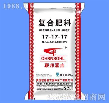 复合肥料17-17-17-联邦嘉吉