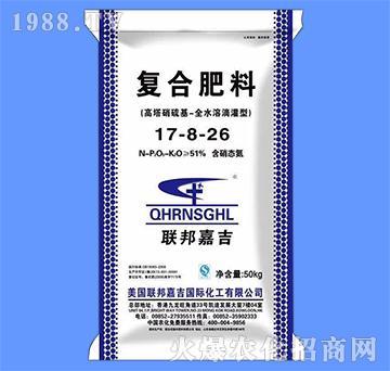 复合肥料17-8-26-联邦嘉吉