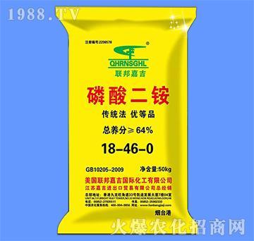 磷酸二铵-联邦嘉吉
