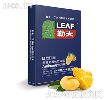 芒果需配氨基菌素长效液肥(盒)-勒夫