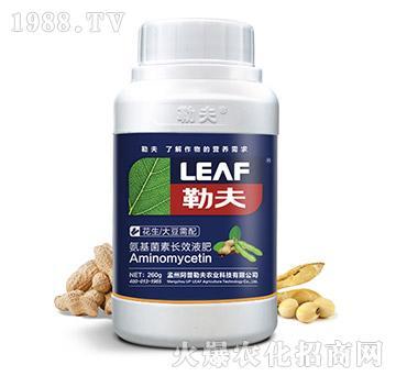 花生大豆需配氨基菌素长效液肥(瓶)-勒夫