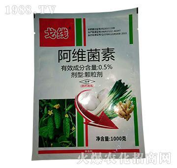 0.5阿维菌素-戈线-绿坤生物