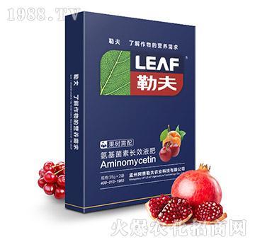 果树需配氨基菌素长效液肥(盒)-勒夫