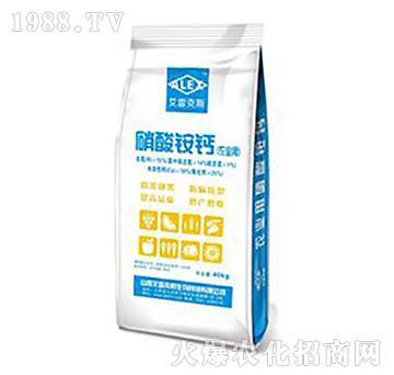 硝酸铵钙-艾雷克斯