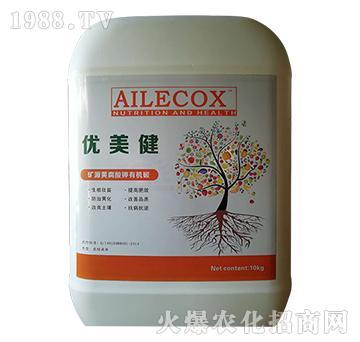 矿源黄腐酸钾有机碳-优美健-艾雷克斯