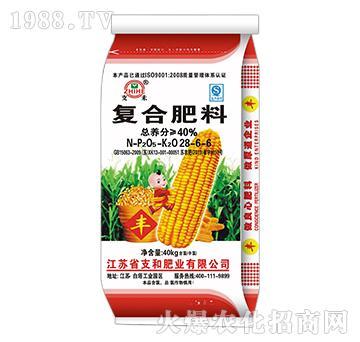 复合肥料28-6-6-支和肥业