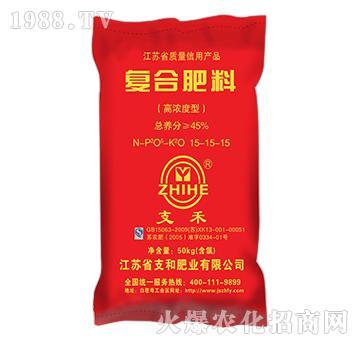 (高浓度型)复合肥料15-15-15-支和肥业