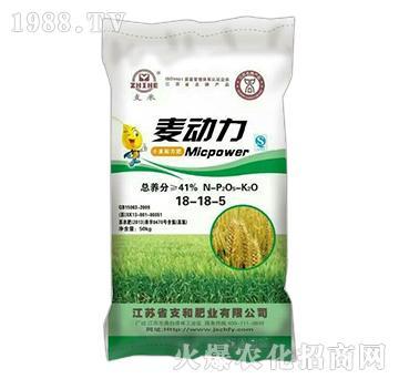 麦动力小麦配方肥18-18-5-支和肥业