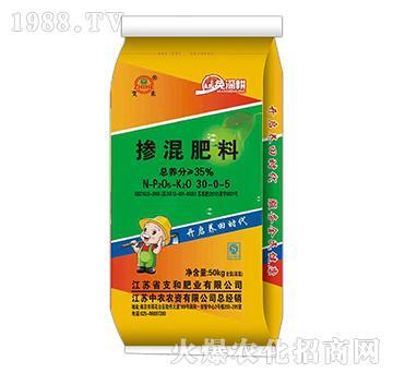 掺混肥料30-0-5-支和肥业