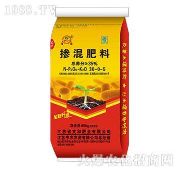 50kg掺混肥料30-0-5-支和肥业