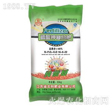 硫酸钾复合肥16-8-22-支和肥业
