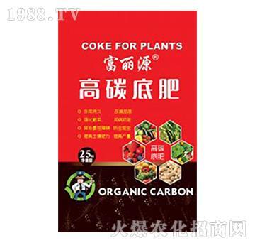 高碳底肥-富丽源-天健地坤