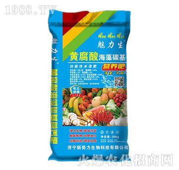 黄腐酸海藻碳基营养肥-魅力生-新势力