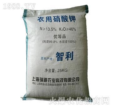 农用硝酸钾-年年旺