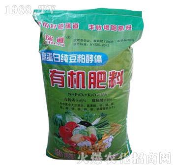 高蛋白纯豆粕酵体有机肥料-年年旺