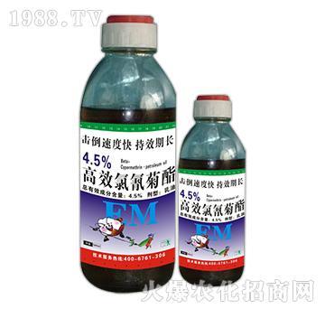 4.5%高效氯氰菊酯-北美农大