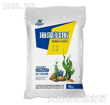 进口海藻精-海藻多乐-欣正达