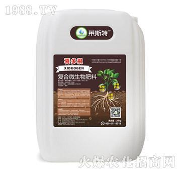 复合微生物肥料-喜多根-华庭生物