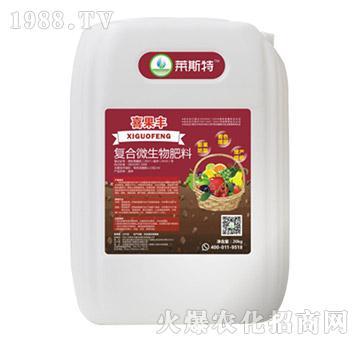 复合微生物肥料-喜果丰