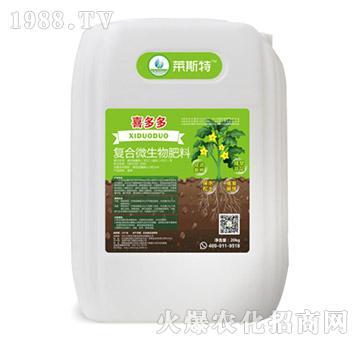 复合微生物肥料-喜多多-华庭生物