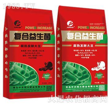 腐熟发酵大豆复合益生菌