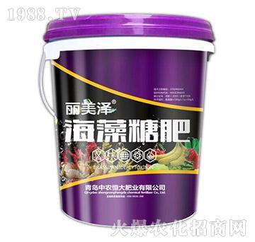 海藻糖肥-丽美泽-中农恒大