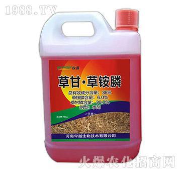 36%草甘・草铵膦-权宜-今越生物