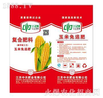 玉米免追肥复合肥-中农肥业