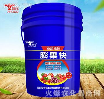 膨果快含氨基酸水溶肥-藻蓝蛋白-爱普诺