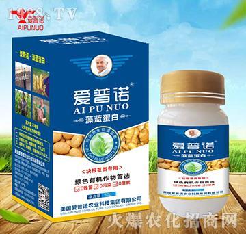 藻蓝蛋白块根茎专用-爱普诺