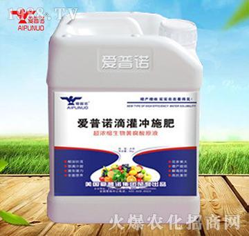 超浓缩生物黄腐酸原液-