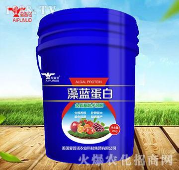 含氨基酸水溶肥-藻蓝蛋