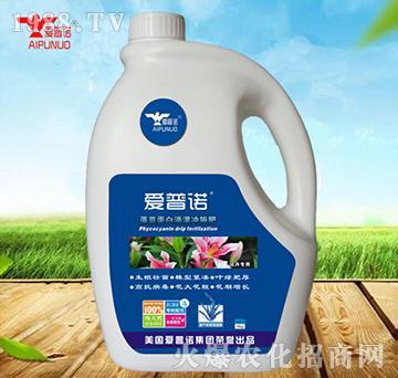 藻蓝蛋白滴灌冲施肥花卉专用-爱普诺