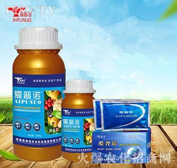 植物多功能肽氨糖鳌合液(组合)-爱普诺