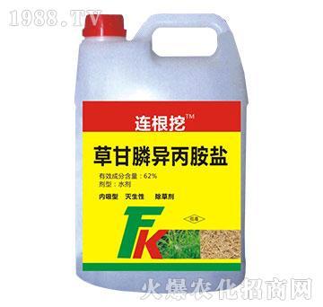 62%草甘膦异丙胺盐-连根挖-邦农农业