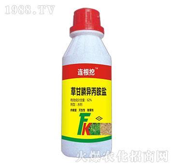 62%草甘膦异丙胺盐(瓶装)-连根挖-邦农农业