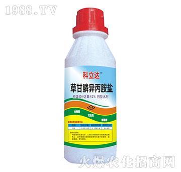 41%草甘膦异丙胺盐-科立达-邦农农业