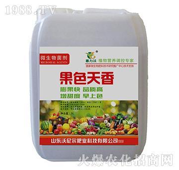 大豆肽生物营养液-果色天香-沃尼尔