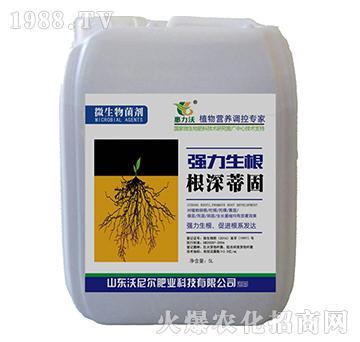 豆蛋白植物营养菌剂-根深蒂固-沃尼尔