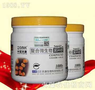 复合微生物菌种群(粉剂)-农康