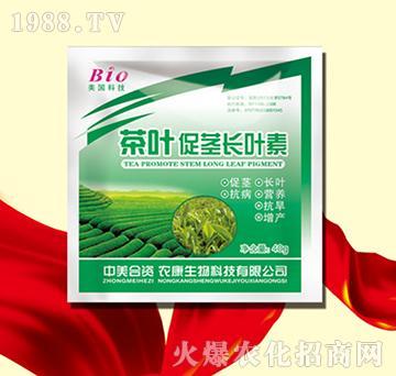 茶叶促茎长叶素-农康