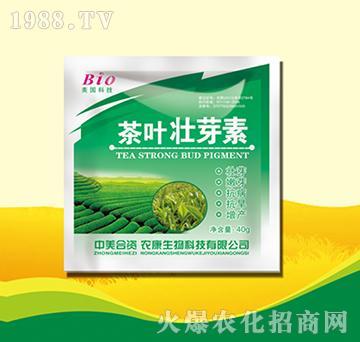 茶叶壮芽素-农康